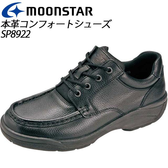 ムーンスター メンズ カジュアル SP8922 ブラックカタ MS シューズ