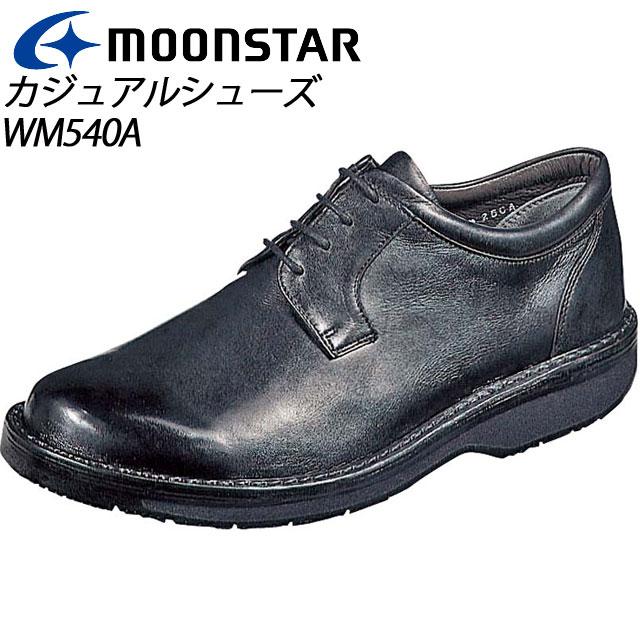 ムーンスター ワールドマーチ メンズ カジュアル WM540A ブラツク MS シューズ