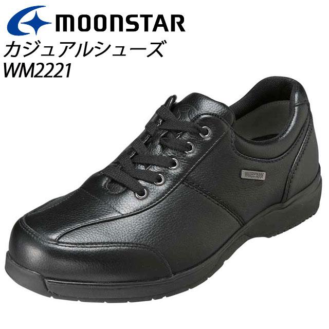 ムーンスター ワールドマーチ メンズ カジュアル WM2221 ブラック ラクして鍛えて疲れにくい! MS シューズ