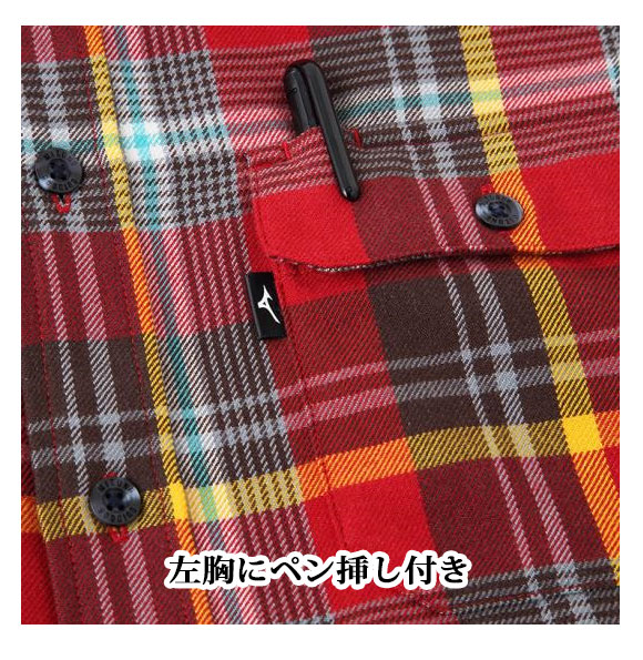ミズノ アウトドア 長袖シャツ ブレスサーモウール トレイルシャツ メンズ A2MC7503 MIZUNO 起毛加工でソフトな風合い