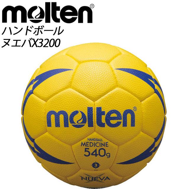 molten(モルテン)  ハンドボール ヌエバX9200 H1X9200【1号】