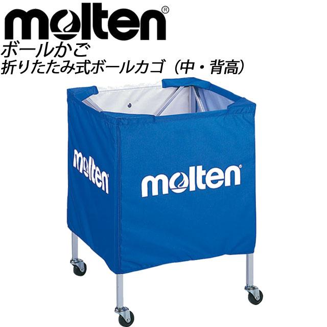 モルテン 折りたたみ式ボールカゴ(小)molten BK15VB