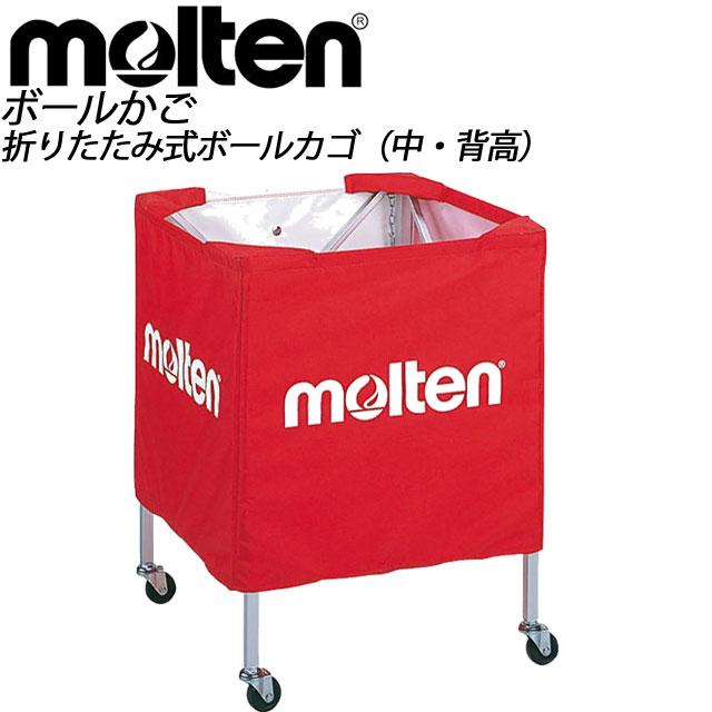 モルテン 折りたたみ式ボールカゴ(小)molten BK15VR