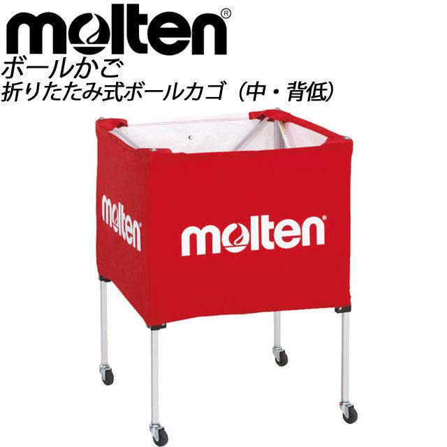 molten (モルテン) 用具・小物 収納 BK20HLR 折りたたみ式ボールカゴ(中・背低)ミニバス 小学生 BK20HLR