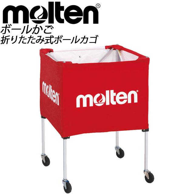 molten (モルテン) 用具・小物 収納 BK20HOTR 折りたたみ式ボールカゴ 屋外用 BK20HOTR