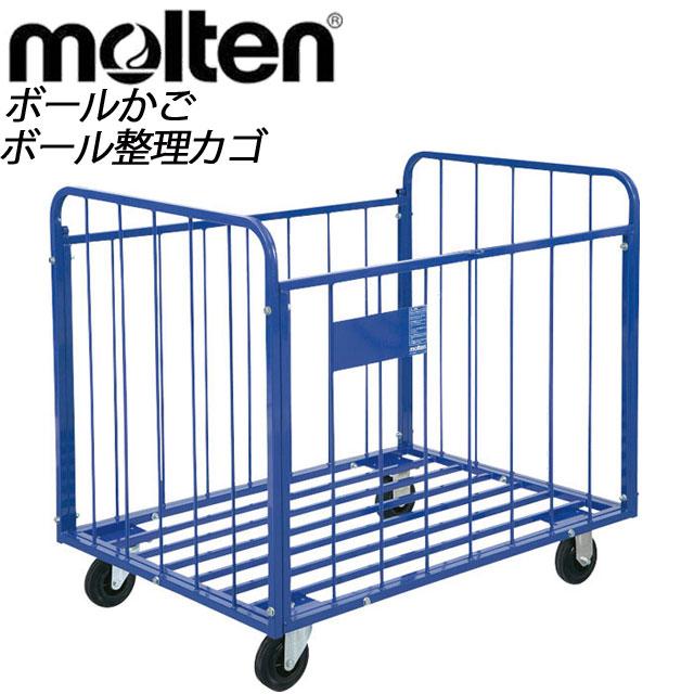 molten (モルテン) 用具・小物 収納 BK50OT ボール整理カゴ 大型
