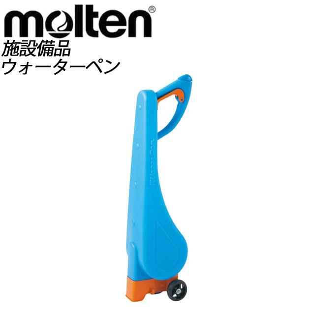 molten (モルテン) ウォーターペン(水ラインカー) LMW