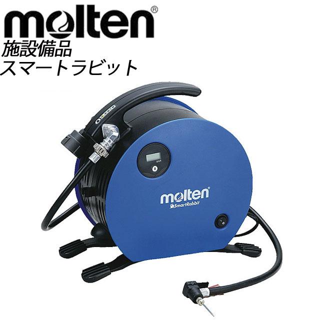 molten(モルテン) スマートラビット ハイパワーモーター MCSR