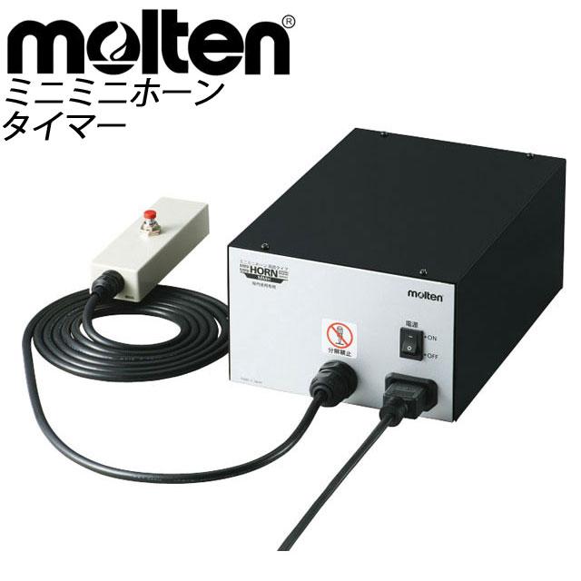 molten (モルテン) 用具・小物 備品 MMH ミニミニホーン 大音量 高音