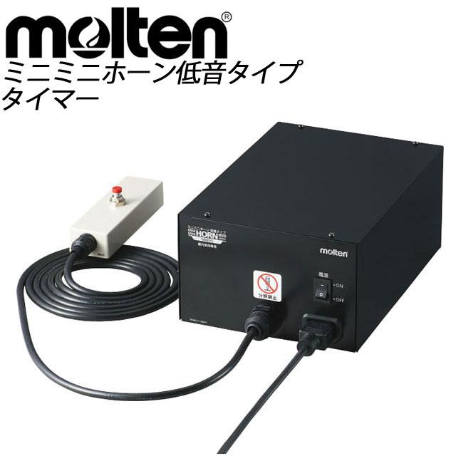 molten (モルテン) 用具・小物 備品 MMHL ミニミニホーン低音タイプ 大音量 シンプル
