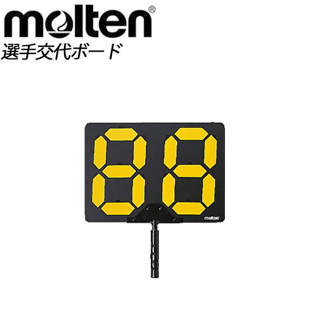 molten (モルテン) サッカー 選手交代ボード PCB