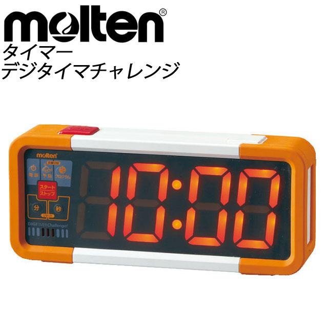 molten (モルテン) 用具・小物 タイマー UD0010 デジタイマチャレンジ マグネット付き