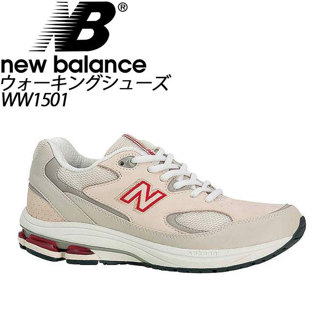 ニューバランス ウォーキングシューズ WW1501 NEW BALANCE WW1501OW4E スニーカー【レディース】