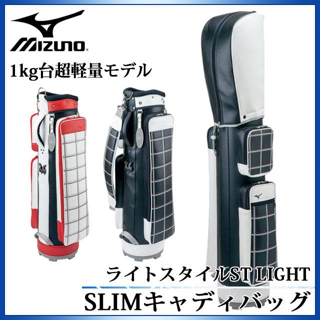 ミズノ ゴルフ レディース ライトスタイルNEXLITE WOMEN'S SLIMキャディバッグ 5LJC17W100 MIZUNO 1kg台超軽量モデル