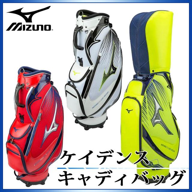 ミズノ ゴルフ ケイデンスキャディバッグ 5LJC180400 MIZUNO ゴルフシューズのカラーと連動