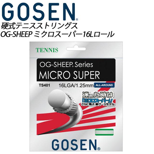 GOSEN (ゴーセン) テニスガット OG-SHEEP ミクロスーパー16Lロール TS4012