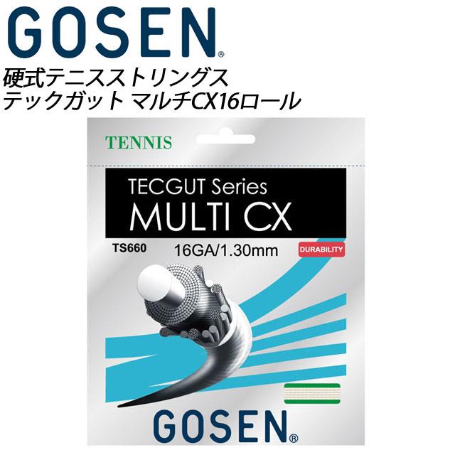 ゴーセン 硬式用ガット テックガット マルチCX16ロール TS6602NA GOSEN テニス 日本製