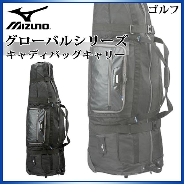 ミズノ ゴルフ グローバルシリーズ キャディバッグキャリー 5LJT185000 MIZUNO 世界共通モデル Lサイズ