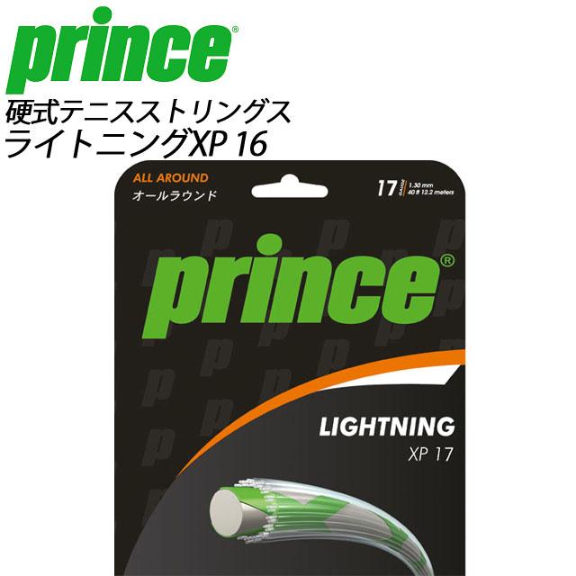 プリンス ガット 硬式テニス モノフィラメント トーナメントモデル ライトニングXP 16 5本セット 7JJ001067 Prince