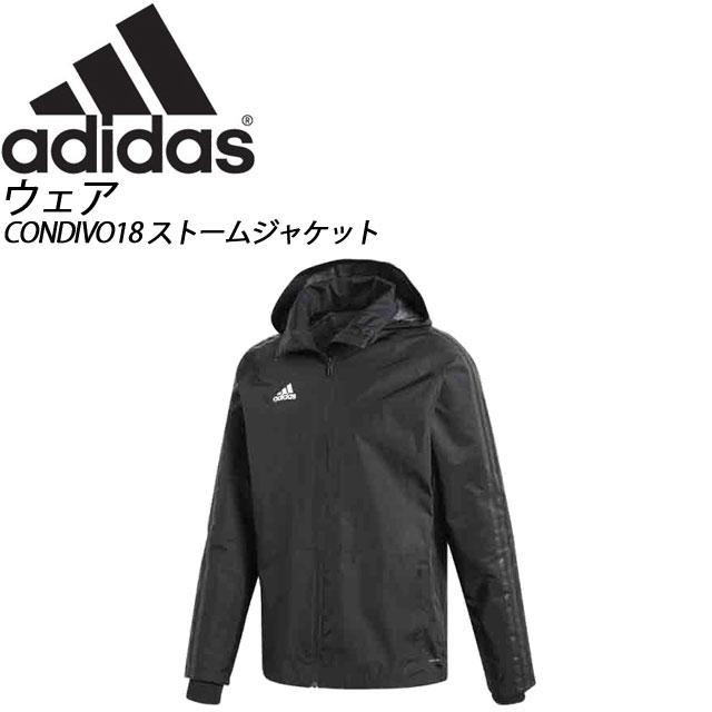 アディダス CONDIVO18 ストームジャケット DJV41 サッカー ウインドアップジャケット adidas