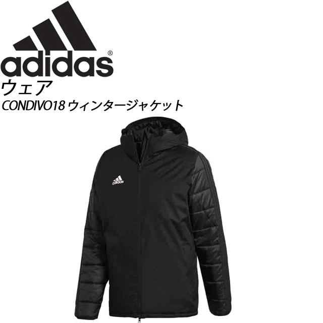 アディダス CONDIVO18 ウィンタージャケット DJV55 サッカー オフピッチジャケット adidas