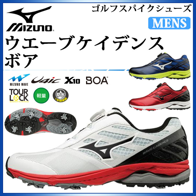 ミズノ ゴルフシューズ メンズ ウエーブケイデンス ボア 51GM1870 MIZUNO 軽さと走りやすさをプラス 足幅EEE相当