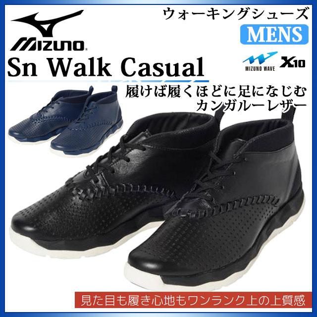 ミズノ ウォーキングシューズ メンズ Sn Walk Casual サンウォーク カジュアル B1GE1842 MIZUNO 履けば履くほどに足になじむカンガルーレザー