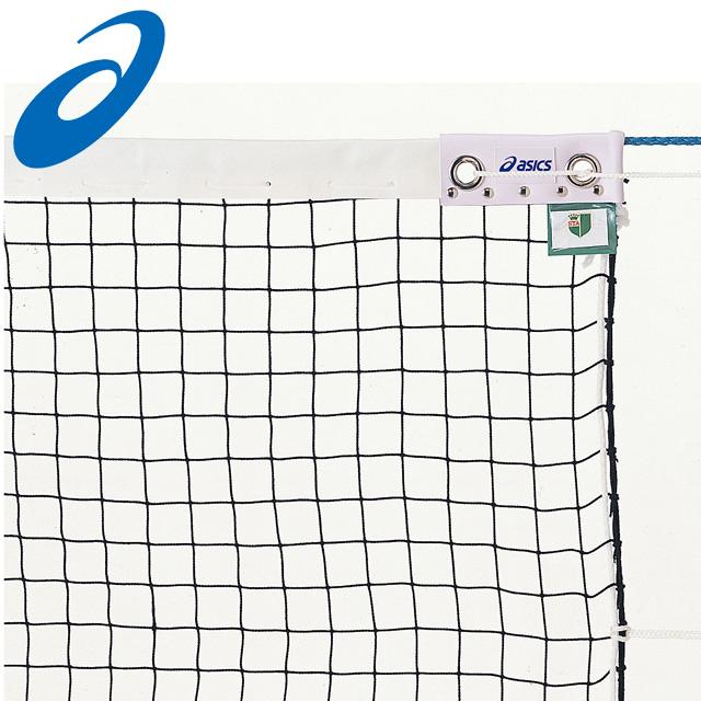アシックス ソフトテニスネット (財)日本ソフトテニス連盟公認 12345K asics