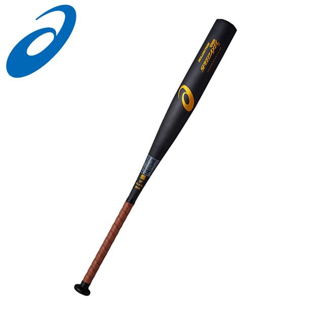 アシックス 野球 硬式用 金属バット[ゴールドステージ]SPEED AXEL LS スピードアクセル LS ミドルバランス 3121A020 asics