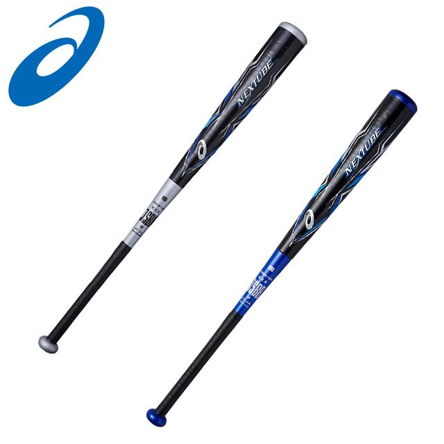 アシックス 野球 軟式FRPバット NEXTUBE ネクスチューブ 新軟式球対応 カーボン トップバランス BB4027 asics