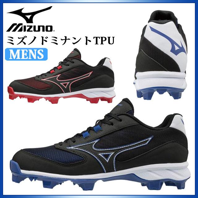 ミズノ 野球 メンズ ポイントスパイクシューズ ミズノドミナントTPU 11GP1852 MIZUNO 靴 ソフトボール 新感覚グリップ