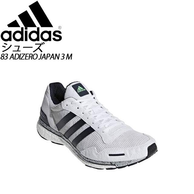 アディダス 陸上 ランニング シューズ 83 ADIZERO JAPAN 3 M adidas AQ0191 スピード メンズ