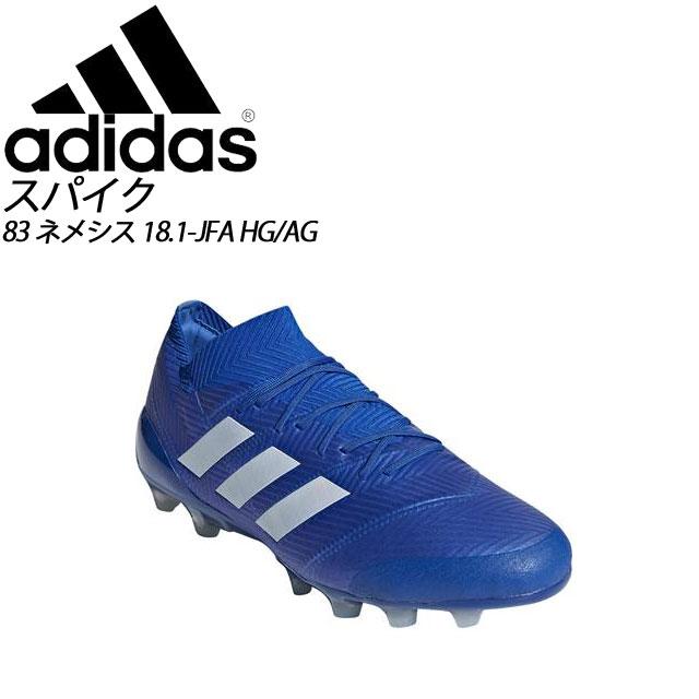 アディダス サッカー スパイク 83 ネメシス 18.1-JFA HG/AG adidas BB6979 アジリティー メンズ