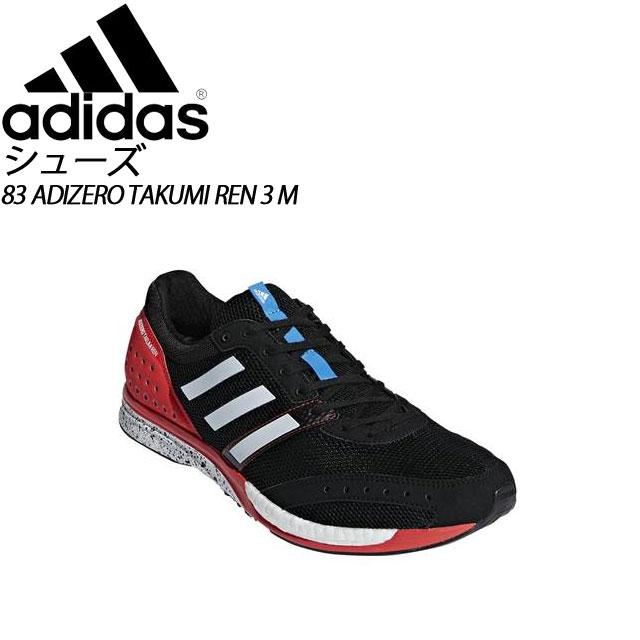 アディダス 陸上 ランニング 硬式グラブ シューズ 83 ADIZERO TAKUMI REN 3 M adidas BB7727 エリートランナー向けトレーニングモデル メンズ