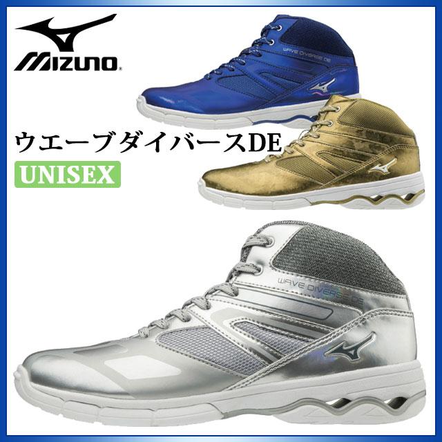 ミズノ フィットネスシューズ メンズ レディース ウエーブダイバースDE K1GF1874 MIZUNO 2E相当 ダンスエクササイズ ジム 光沢 スポーツシューズ