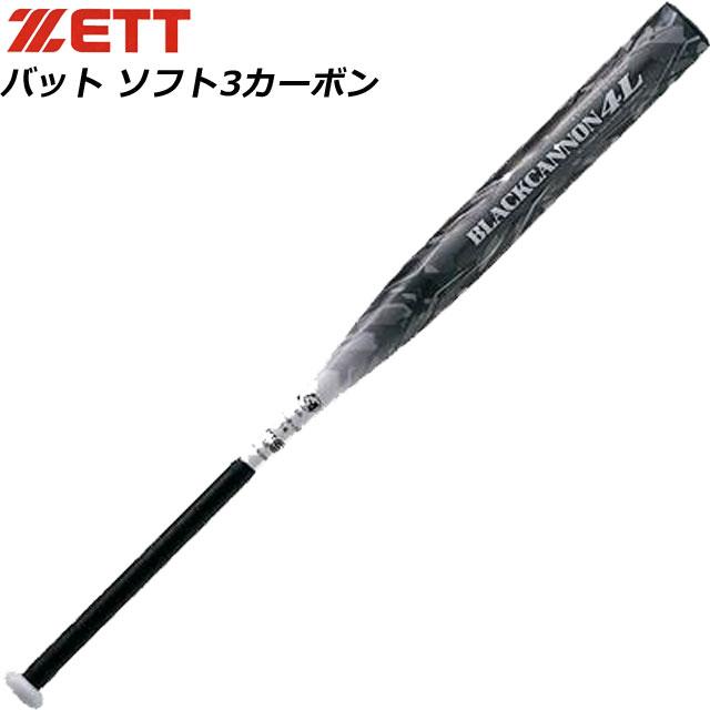 ゼット 野球 ソフトボール バット ソフト3カーボン ソフト3ゴウFRPセイBLACKCANNON4L ZETT BCT53884 ベースボール 大人用