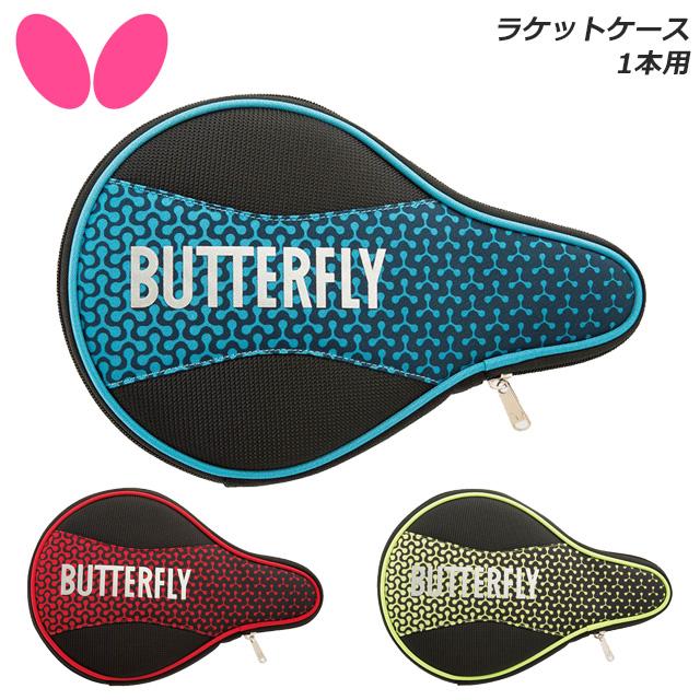 3 公式通販 980円 時間指定不可 税込 以上ご購入で送料無料 バタフライ 卓球 ラケットケース ナイロン レッド ライム 1本用 Butterfly ブルー 62820