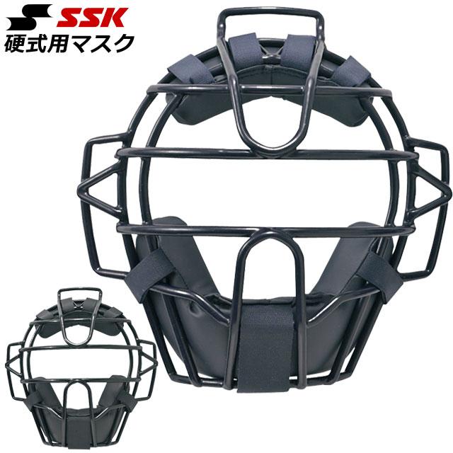 エスエスケイ 野球 硬式用マスク SSK CKM1710S マスク 捕手 クロームモリブデン中空鋼 ベースボール