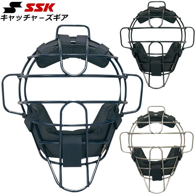 エスエスケイ 野球 キャッチャ-ズギア 硬式用チタンマスク SSK CKM1800S 捕手 マスク