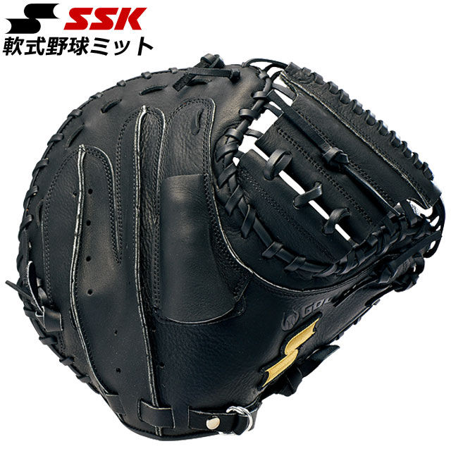 エスエスケイ 野球 軟式野球ミット 軟式ゴッドナイン捕手用 SSK GNM802 ミット タンブリングレザー ベースボール