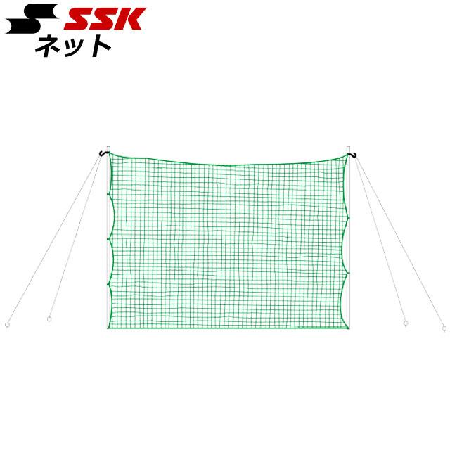 エスエスケイ 野球 ネット バックネット SSK SN015G 網 設備 ベースボール