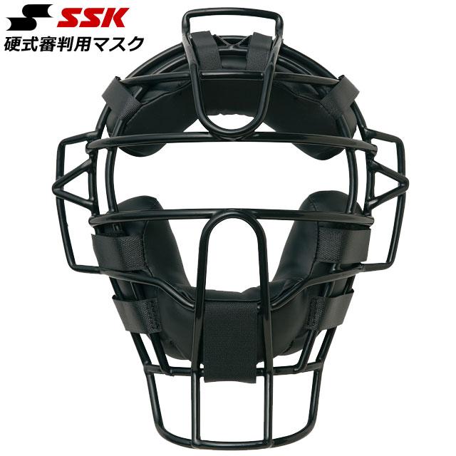 エスエスケイ 野球 審判用品 硬式審判用マスク SSK UPKM110S マスク ギア W型仕様 ベースボール