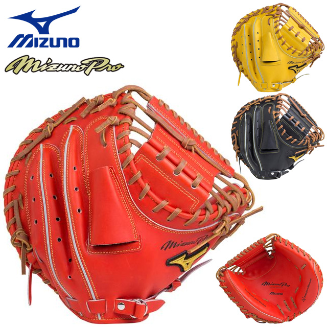 新しい季節 ミズノ キャッチャーミット 捕手用:C-5型 野球 MIZUNO (ライナーバック) ミズノ 硬式用【ミズノプロ】スピードドライブテクノロジー グローブ 1AJCH182 MIZUNO 野球, TREASURE-HUNTER-STORE-R:7a150557 --- slope-antenna.xyz
