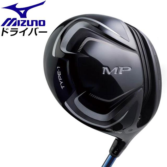 ミズノ MP TYPE-1 ドライバー(TOUR AD J-D1 カーボンシャフト付) ゴルフクラブ 5KJTB631 MIZUNO ゴルフ