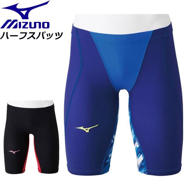 ミズノ スイム 競泳水着 MX・SONIC G3 ハーフスパッツMIZUNO N2MB8912 水泳 ジュニア