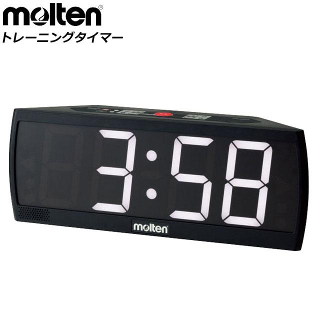 モルテン 施設備品 トレーニング トレーニングタイマー molten UR0020 時間管理タイマー