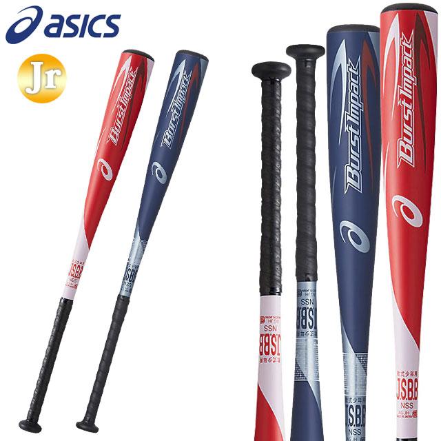 アシックス 少年軟式用 金属製バット バーストインパクト 3124A028 asics ジュニア ミドルバランス 優れた操作性と高い反発力 野球
