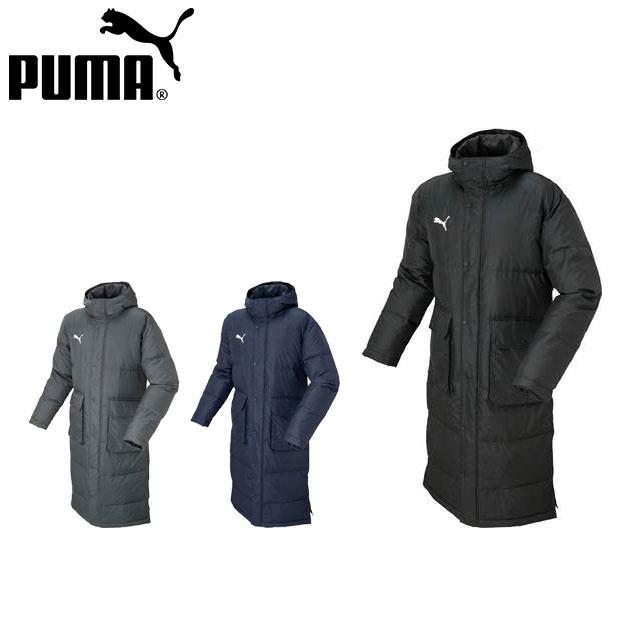 プーマ メンズ サッカー ベンチコート ジャケット アウター TT ESS PRO ロングダウンコート PUMA 654984