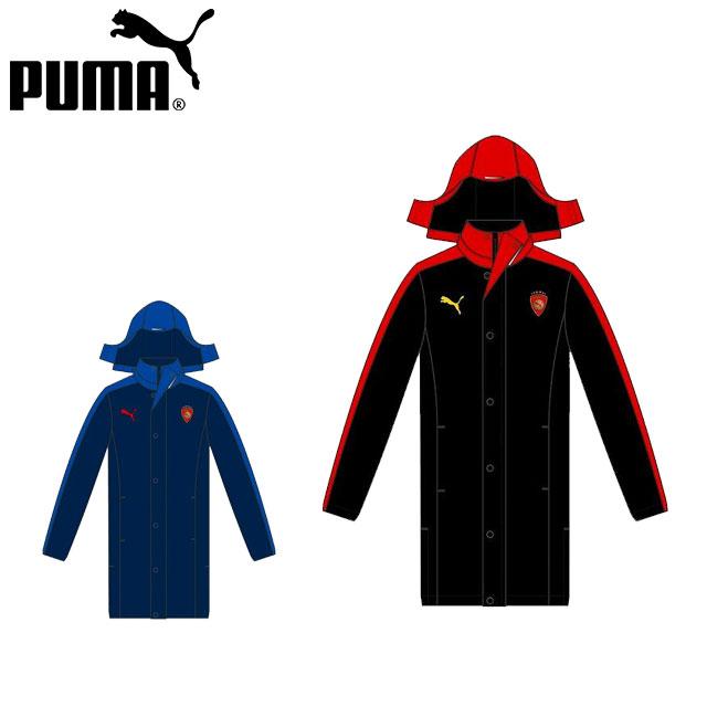プーマ ジュニア サッカー ベンチコート アウター ジャケット PUMA 754299