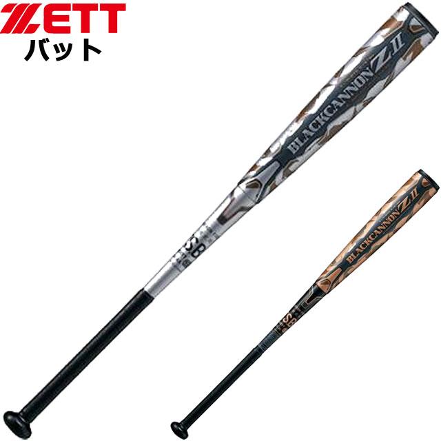 ゼット 野球 バット 軟式カーボン ナンシキFRPバット ブラックキャノン-Z2 ZETT BCT35803 ハイブリッド構造 新・三重管構造 大人用バット
